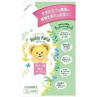 婴儿毛发 用于清洁复合香皂 詰替用 1