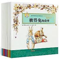 彼得兔和他的朋友们(套装共8册)
