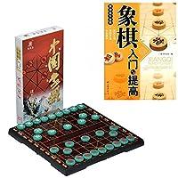 儿童小学生玛瑙中国象棋套装初学者家用大号带磁性橡棋盘大号红玛瑙色
