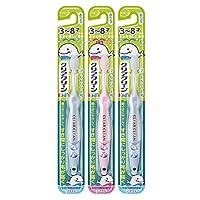 【批量购买】清洁儿童 牙刷 适合3~8岁(※颜色不可选择) 3本セット