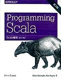 Scala编程(第2版)(英文版)(影印版)
