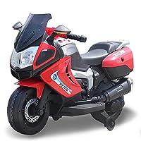 儿童电动摩托车三轮车小孩可坐玩具车男女宝宝婴儿电瓶车可充电 (红色)