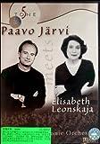 DVD雅尔维与伊丽莎白·里昂斯卡佳合作的钢琴协奏曲