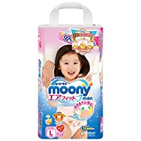 (跨境自营)(包税) MOONY 尤妮佳 标准系列 拉拉裤 大号L44片女宝宝 (9-14kg)