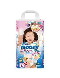 MOONY 尤妮佳 标准系列 拉拉裤 大号L44片女宝宝 (9-14kg)【跨境自营】包税