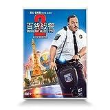 百货战警2(DVD9)