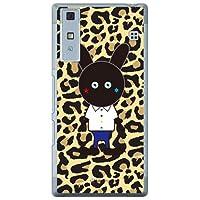SECOND SKIN Black Panther 豹纹 (透明) design by MoistureAKYV37-PCCL-277-Y410 forQua phone KYV37/au
