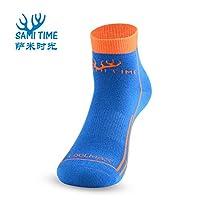 萨米时光SAMI TIME 户外运动袜 Coolmax吸湿速干透气除臭