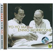 马友友:马友友的电影琴缘(CD)(演奏传奇配乐大师经典电影配乐)