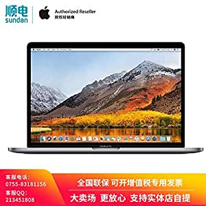 【2018新款】Apple MacBook Pro MR9Q2CH/A 13.3英寸笔记本电脑 配备Touch Bar和Touch ID 2.3GHz 四核第八代 Intel Core i5 处理器 8GB 256GB固态硬盘 深空灰色 套装含13/15英寸尼龙电脑包 可开增值税专用发票