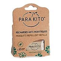 Para'Kito 帕洛驱蚊 专用户外驱蚊手环 芯片补充装(2片)(进口)