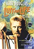 梵高传(DVD)