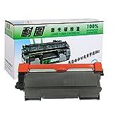 耐图 联想 Lenovo LT2441 粉盒 【高清版】 适用 联想 Lenovo M7400 M7450F M7600D M7650DF M7650DNF LJ2400 LJ2400L LJ2600D LJ2650DN 系列激光打印机粉盒 碳粉盒 墨粉盒 墨盒 粉仓