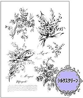 铃兰 弓部玲子 丝绸屏幕 417-1938 SA-1938