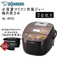 象印 微电脑电饭煲 3合 一人生活 *炊煮 NL-BT05 棕色 需配变压器