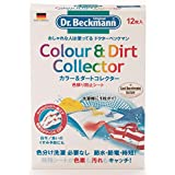 【Dr.Beckmann】 颜色&大手提收藏品 防串色贴纸 12片装 【Dr.Beckman】 12枚入り 1