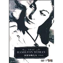 汉密尔顿夫人:特别收藏版