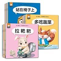幼儿情商行为管理亲子绘本 全套30册从小养成好习惯0-3岁故事书 宝宝启蒙亲子早教书籍幼儿读物