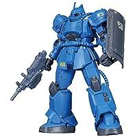 Bandai||Gunpla HG 机动战士高达 THE ORIGIN MS04 布古(兰巴·拉尔机)1/144 模型玩具 日本正版手办