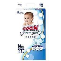 GOO.N 大王 优质纸尿裤 胶带式 M (6~11kg) 46片