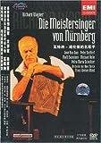 瓦格纳:纽伦堡的名歌手(DVD9)