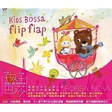 进口CD:孩子的巴莎(2CD)TCD-9237