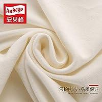 Anbege 安贝格 乳胶床垫防螨防菌外套150*200cm(亚马逊自营商品,由供应商配送)