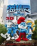 蓝精灵(3D BD50蓝光碟)
