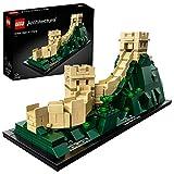 LEGO Architecture 21041 中国大墙(551 件)