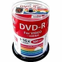 磁気研究所 HI DISK DVD-R CPRM対応 デジタル録画用 16倍速 4.7GB ワイドエリアホワイトプリンタブル スピンドルケース スピンドルケース100枚