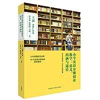 小学英语分级阅读教学:意义、内涵与途径