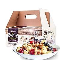 沃隆每日坚果大礼包25g*30袋成人款零食混合什锦果仁干果年货礼盒坚果礼盒