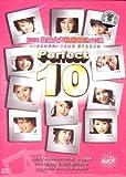 2006超级女声杭州唱区×10强(CD)