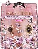【主体套装】 MACHERIE 玛宣妮 樱花洗发露 450ml +护发素 450ml