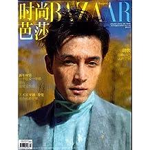 时尚芭莎杂志2019年1月下 胡歌 忘掉自己 认清世界