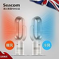 美国 seacom 冷暖无叶风扇空调扇冷风扇家用电风扇静音落地扇塔扇空气循环扇