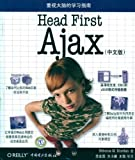 Head First Ajax(中文版)
