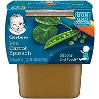 Gerber 嘉寶 2nd Foods 豌豆胡蘿卜菠菜嬰兒食品,4 盎司(約 113.4 克),2 盒(8 組)