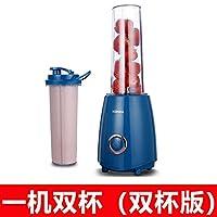 Konka/康佳 KJ-JF302(F) 便携式榨汁机家用多功能炸果汁机水果小型 (深蓝色)