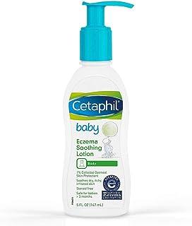 Cetaphil 丝塔芙 婴儿湿疹舒缓乳液 燕麦胶 无防腐剂 低过敏性 干性皮肤适用 5液盎司(147毫升)