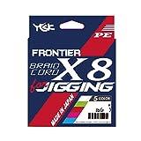 YGK) PE线条 植绒 排汗线 x8 拉链 300m 2.5号 35lb 5色