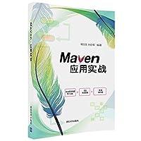 Maven应用实战