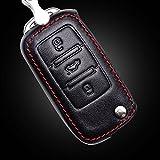 车凯 大众速腾 宝来 朗逸 朗行 帕萨特 途观 新捷达 POLO钥匙包套 大众折叠3键棕色