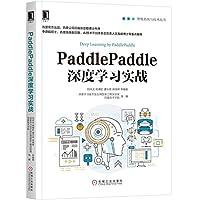 PaddlePaddle深度学习实战