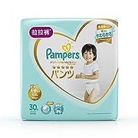 Pampers 帮宝适 一级帮 拉拉裤 大包装超大码 XXL30片(日本进口)