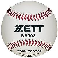 ZETT(ZETT) 棒球 硬式 球(练习用・1打・12球装) BB303D
