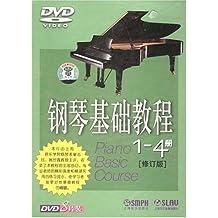 钢琴基础教程1-4册(8片DVD 修订版)
