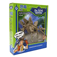 恐龙挖掘工具Stagousu 日语包装