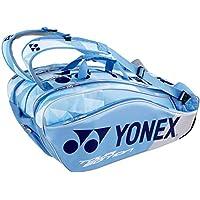 尤尼克斯(YONEX) 网球 包 球拍包9 (带背包・网球拍9支用) BAG1802N