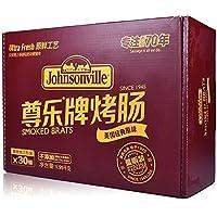 Johnsonville 尊乐 香肠烤肠早餐肠纯肉肠烤肠65g*30(供应商直送)